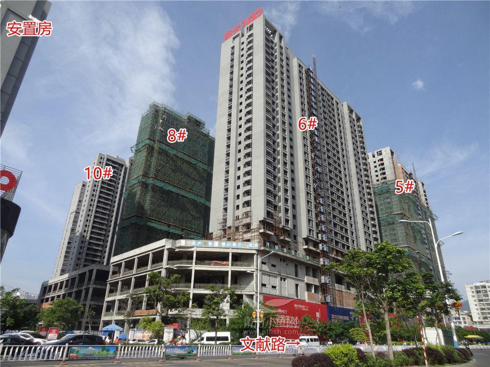 大厦建筑1000_750logo设计软件中文版图片