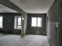 御品兰湾房东外地买房急售三房前后两个阳台优质教育