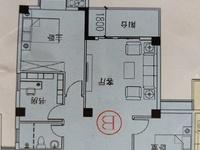 4458每平方 买大学新城 紫宵校区 3房2厅毛坯 投资自住不错的选择