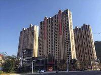 涵江地税隔壁 新出好房凯旋国际 高层南北东仅售8279 不动产权证已出