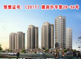 凤达·凤翔城