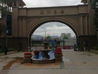 凤达滨河豪园 139平带装修 单价17888元 空间大 证满2年