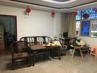 就读筱塘小学,精装3房 总价99万 框架结构 两证齐全
