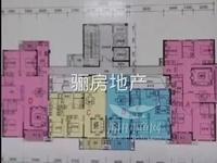 天澜城旁保利城安置房免过户费大三房好楼层低价出售
