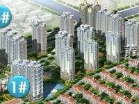 本套东城一号小区 单价仅14660元 139平米 两证齐全 性价比高