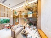 半山豪宅 别墅卖套房价买三层用四层带大庭院更有大露台