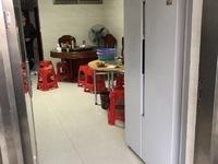 泰安名成 精装修五房 南北通透 划实验小学 二中售1500