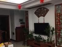 华侨新城楼中楼豪华装修大三房56 只要16000元 欲购从速