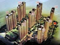 涵江沃尔玛附近景隆凯旋国际高层大三房低价急售