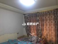 一中对面 凤达滨河豪园 精装大3房,全刚挂,16000一平