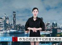 房道时间 莆田高铁片区加速度,谁在撬动人居变革?