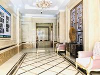 速来付20万 高端小区 麟峰房 70年住宅公寓 皇庭