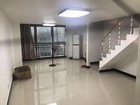 正荣财富中心精装复式公寓楼两房两厅,高层视野无敌看房方便