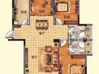 出售武夷嘉园3室2厅2卫住宅
