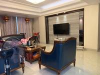 凤达雅景豪园 满2年!豪华装修139平大3房 划片市二小