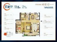 出售凯天青山城l峰璟3室2厅2卫117.83平米99万住宅
