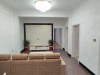 南门小学 南门中学学区房 118平 黄金楼层 看房方便 有钥匙 欢迎来电咨询