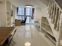 联创旁正鼎日出正荣财富中心写字楼 2室2厅1卫 47.0平米