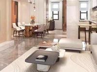 视频 威廉希尔中文网站购房者要坐不住了!总价79万+竟能买市府旁宽境4房!