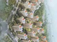 投资看过来 F2轻轨站 大学城对面 安置房 2房2厅 毛坯 直接更名