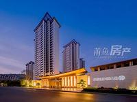 视频看房|威廉希尔中文网站人都喜欢的半山好房,你觉得配得上名媛范吗?