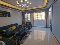 南华小区 4房2厅豪华装修 框架结构 仅售116万