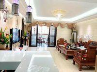 出售荔园小区4室2厅2卫174平米292万住宅