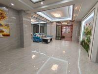出售三信花园5室2厅3卫176平米208万住宅