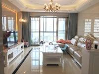 市中心地段 凤达荔东佳苑 高层精装大三房 划片重点學区房