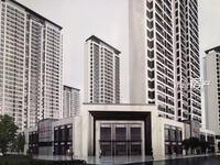 出售正荣白棠云麓对面安置房4室2厅2卫130.86平米58.8万住宅