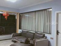 出售隆恒财富广场旁边苍口安置房3室2厅2卫117平米91万住宅