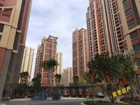 出售国湄领涵3室2厅1卫97.33平米82万住宅