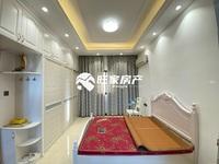 涵江涵城领域 正规 精装一室一厅拎包住入住