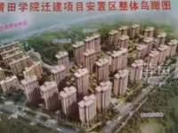 出售涵江澄峰小区3室2厅2卫122.5平米61.2万住宅