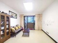 出售华永天澜城2室2厅1卫87.6平米76万住宅