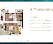 B2户型-建筑面积约126㎡