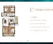 C户型-建筑面积约128㎡