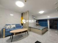 新上首租!正规一居室!单身公寓隆恒财富广场 沃尔玛真拍照片