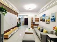 出售涵江帝景名苑二房二厅一卫81.65平精装修只要88万
