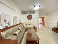 出售苍然小区3室2厅2卫107平米129万住宅