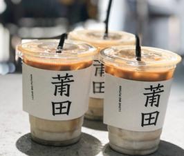 网红咖啡品鉴会&香薰蜡烛杯手作