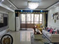 龙德井壹号旁 4房2厅精装修两个阳台 仅售1.75万每平方