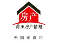 出售凤凰山别墅山庄2360平米2000万商铺