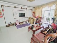 城东荔园小区精装3房2厅2卫 每平仅售14600 超D单价
