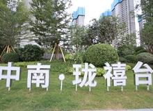 中南•珑禧台:最后两栋即将开盘!建筑面积约143㎡半层大宅热势上新